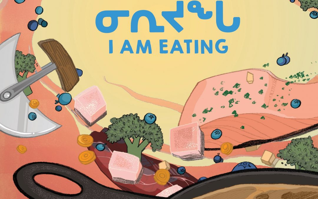 I Am Eating