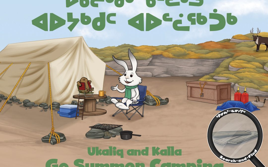 Ukaliq and Kalla Go Summer Camping
