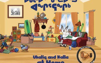 Ukaliq and Kalla at Home